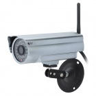 VSTARCAM H6815WIP H.264 PNP Waterproof Outdoor Wireless IP Network Camera w/30-IR LED/IR-CUT -Silver
