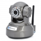 VSTARCAM H6837WIP Indoor Wireless IP Network Camera w/10-IR LED/IR-CUT - Silver Grey