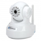 VSTARCAM H6837WIP H.264 PNP Indoor Wireless IP Network Camera w/10-IR LED/IR-CUT - White