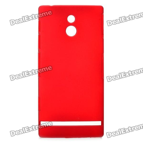 Protective Matte Frosted Plastic Back Case for Sony Ericsson LT22i - Red sony ericsson t700i красный магазины