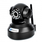 300KP CMOS Surveillance Security IP Network Camera with 10-LED IR Night Vision - Black