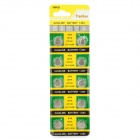 AG8 / LR1120 1.55V Alkaline Cell Button Batteries (10-Piece Pack)