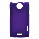 Matte Protective PE Back Case for HTC One X / S720e - Purple