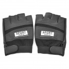 Sports MC French Cycling Half Fingers Gloves - Black (Size-L)