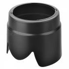 LV*SHI Camera Lens Hood for Canon EF70-200mm f/2.8