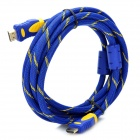 HDMI V1.4 HDMI Male to Male Connection Cable - Blue (300cm)