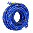 HDMI V1.4 HDMI Male to Male Connection Cable - Blue (10 Meters)