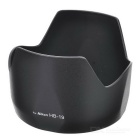 LV*SHI Camera Lens Hood for Nikon AF-S ED 28-70mm f/2.8D(IF)