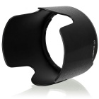 LV*SHI Camera Lens Hood for Nikon AF-S 70-200mm f/2.8G VR