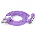 Flat USB Data & Charging Cable for iPhone / iPad - Purple + White (100cm)