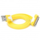Flat USB Data & Charging Cable for iPhone / iPad - Yellow + White (100cm)