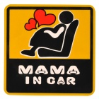 MAMA in Car Pattern Car Reflective Sticker - Yellow