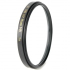 Ultra-Thin MC UV Lens Filter - Black (58mm)