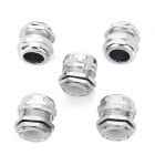 M25 Metal Water Resistant Cable Glands - Silver (25mm / 5-Pack)