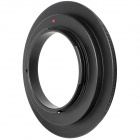 A1 72mm Macro Reverse Adapter Ring for Nikon - Black