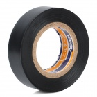 Electrical PVC Insulation Adhesive Tape - Black