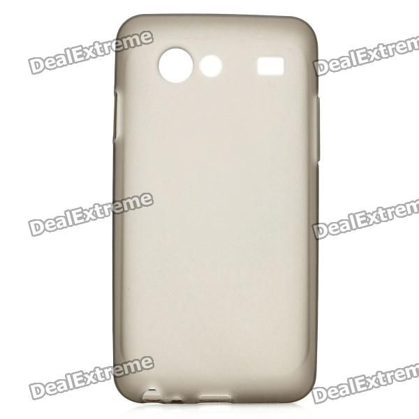 Protective TPU Back Case for Samsung i9070 - Grey