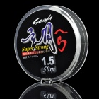 0.205mm 50M PE Fishing Line / Thread - Transparent 