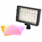 NANGUANGE CN-160 5400/3200K 720LM 160-LED Video Light - Black