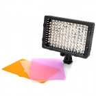 NANGUANGE CN-126 7.6W 3200/5600K 650LM 126-LED Video Light - Black