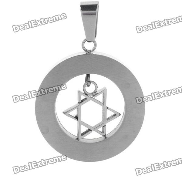 Trendy Stainless Steel Cool Jewish Star Style Men's Pendant - Silver от DX.com INT
