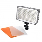 APUTURE AL-198A 18W 5500/3200K 520LM 198-LED Video Light - Black