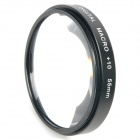 Emolux SQM6037 Close Up (+10) Lens Filter - Black (55mm)