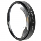 Emolux SQM6032 Close Up (+8) Lens Filter - Black (67mm)
