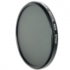 Emolux SQM6013 Neutral Density ND8 Filter - Black (67mm)