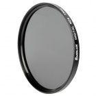 Emolux SQM6007 Neutral Density ND4 Filter - Black (77mm)