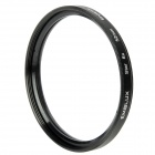 Emolux SQM6033 8 Point Star Filter - Black (52mm)