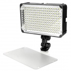 APUTURE AL-198C 18W 3200~5500K 800LM 198-LED Video Light - Black