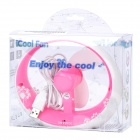 USB Powered 3-Fan-Blade Cooling Fan for Computer - Pink + White (2 x AAA)