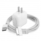 US Plug Power adapter with 3M-Length USB Data & Charging Cable for iPhone / iPad - White