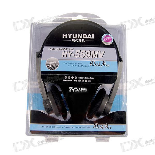 Hyundai Professional Stereo Operator Headset with Microphone (2.4M Cable)