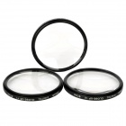 Emolux Close Up (+1 / +2 / +4) Lens Filters Kit - Black (67mm)