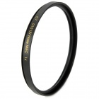 Ultra-Thin MC UV Lens Filter - Black (67mm)