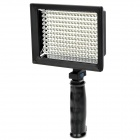 11W 3500/6000K 1250LM 187-LED Video Light - Black