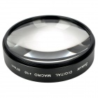 Emolux SQM6040 Close Up (+10) Lens Filter - Black (67mm)