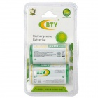 "BTY ""4000""mAh 1.2V HR14 Rechargeable Ni-MH Battery - White + Green (2-pack)"