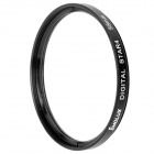 Emolux SQM6019 4 Point Star Filter - Black (58mm)