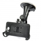 Car Mount Holder + Car Charger + USB Data Cable Set for HTC ONE X / S720e