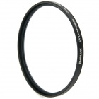 Emolux 67mm UV Lens Filter - Black