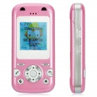 "Q9 GSM Kid's Cell Phone w/ 1.4"" LCD, Dual-Band, Single SIM and GPS - Pink"
