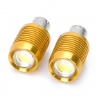 1156 9W 800LM 8000K Car Brake White Light Bulb (12~14.5V / Pair)