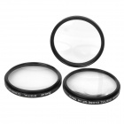 Emolux 55mm Close Up +1 / +2 / +4 Filter Set - Black (3 Pieces Pack)