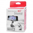 Multi-Direction Stand Holder w/ Suction Cup for Iphone / MP3 / MP4 / GPS / HTC / Ipod -Black