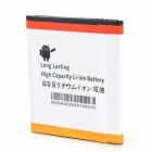 Replacement 3.7V 1700mAh Battery for Samsung i8160