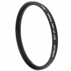 Emolux 58mm UV Lens Filter - Black