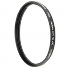 Emolux 62mm Multi-Coated UV Lens Filter - Black